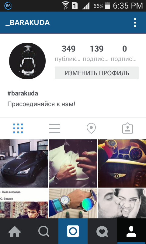 _BARAKUDA НАЧАЛО, titei.9292, 26 июн 2015, 16:16, Screenshot_2015-06-26-18-35-42.png
