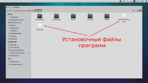 Как установить программы .XAP на Windows Phone, Miracle, 4 окт 2014, 17:05, 26-480x269.jpg