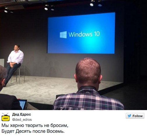 Microsoft анонсировала Windows 10, Miracle, 1 окт 2014, 17:50, _844vZSpu7hc[1].jpg